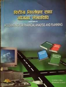 Accounting for Financial Analysis