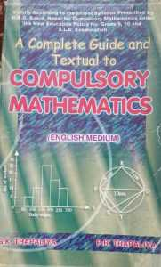 Complete Guide of Compulsory Maths