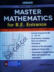 Master Mathematics