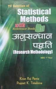 TU Solution of Statistical Methods1