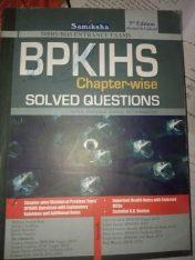 BPKIHS SOLVED QUESTIONS