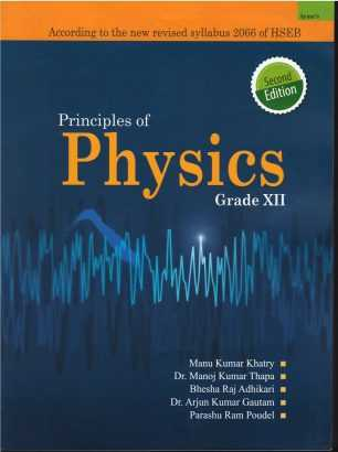 different books for +2 Science