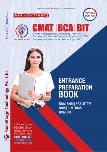 BCA Entrance Preparation Book