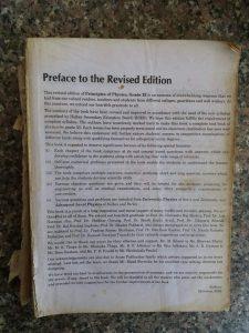 Principles of physics XI