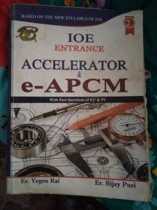 IOE e-APCM
